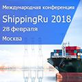 Shipping Ru 2018