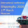 Shippingru2020
