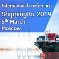 ShippingRu 2019