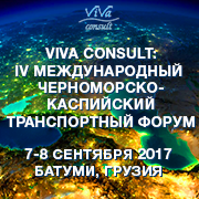 Batumi 2017