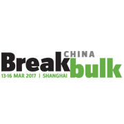http://www.breakbulk.com/events/breakbulk-china/breakbulk-china-2016/