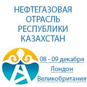 http://www.ccapital.co.uk/info/conference/neftegazovaya-otrasl-respubliki-kazakhstan/obzor/