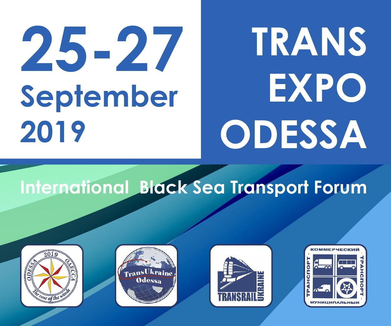 trans-expo-odessa 2019